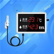 温湿度工业高精度显示仪报警器显示屏