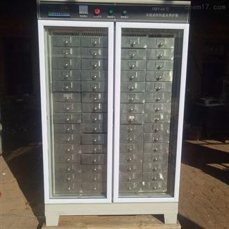 64型全自动恒温水养护箱