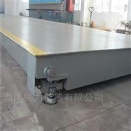 SCS120吨地磅秤出租