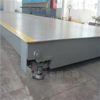 SCS12米60吨地磅厂家报价