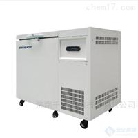 BDF-86H50卧式超低温冷藏箱冰箱