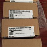中山西门子S7-1500CPU模块代理商