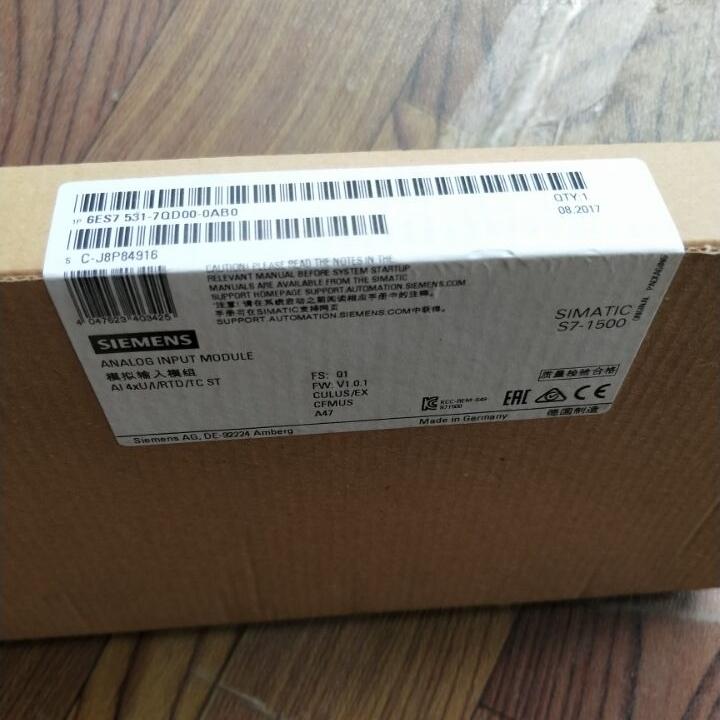 临沂西门子S7-1500CPU模块代理商