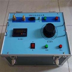 TY-多功能大电流发生器
