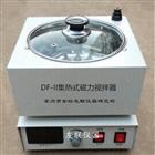 DF-II集熱式恒溫加熱磁力攪拌器