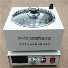 集熱式恒溫加熱磁力攪拌器