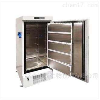 BDF-40V362低温冷藏箱冰箱