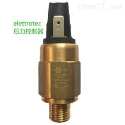 控达ELETTROTEC伊莱科MS10SC可调式压力传感器