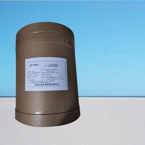 L-谷氨酸生产厂家批发价格