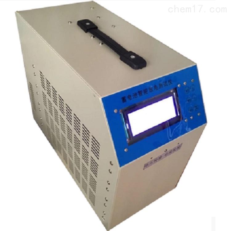 四川成都承装修试蓄电池智能放电仪