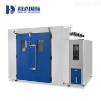 HD-E705恒温恒湿老化试验房
