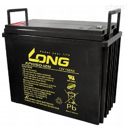 LONG广隆蓄电池KPH150-12N批发销售