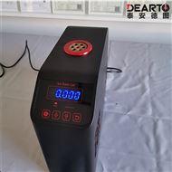 DTBH-03智能零度恒温器温场均匀