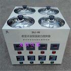 SHJ-4H數顯水浴恒溫磁力攪拌器