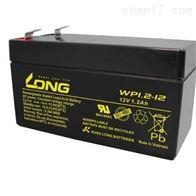 12V1.2AHLONG广隆蓄电池WP1.2-12原装正品