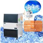 江苏热卖雪花方块制冰机微控易操作