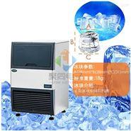 全不锈钢制冰机方块/雪花全自动低温制冰