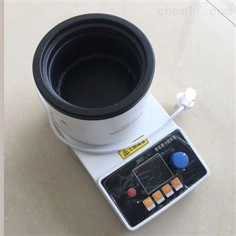 ZNCL-G磁力攪拌(器)加熱鍋鞏義科瑞儀器