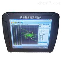 PRET02便携式涡流探伤仪焊缝裂纹检测仪