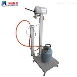 定量控制充装二氧化碳电子秤