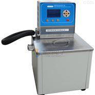 高温水油槽超级恒温槽 开放式内外循环