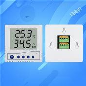 液晶显示温湿度变送器