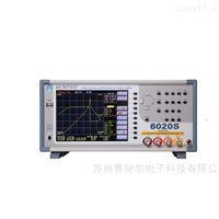 益和 阻抗分析儀 6020S