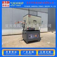 BJXG-8-6石英管耐高温耐腐蚀回转炉小试烧结炉