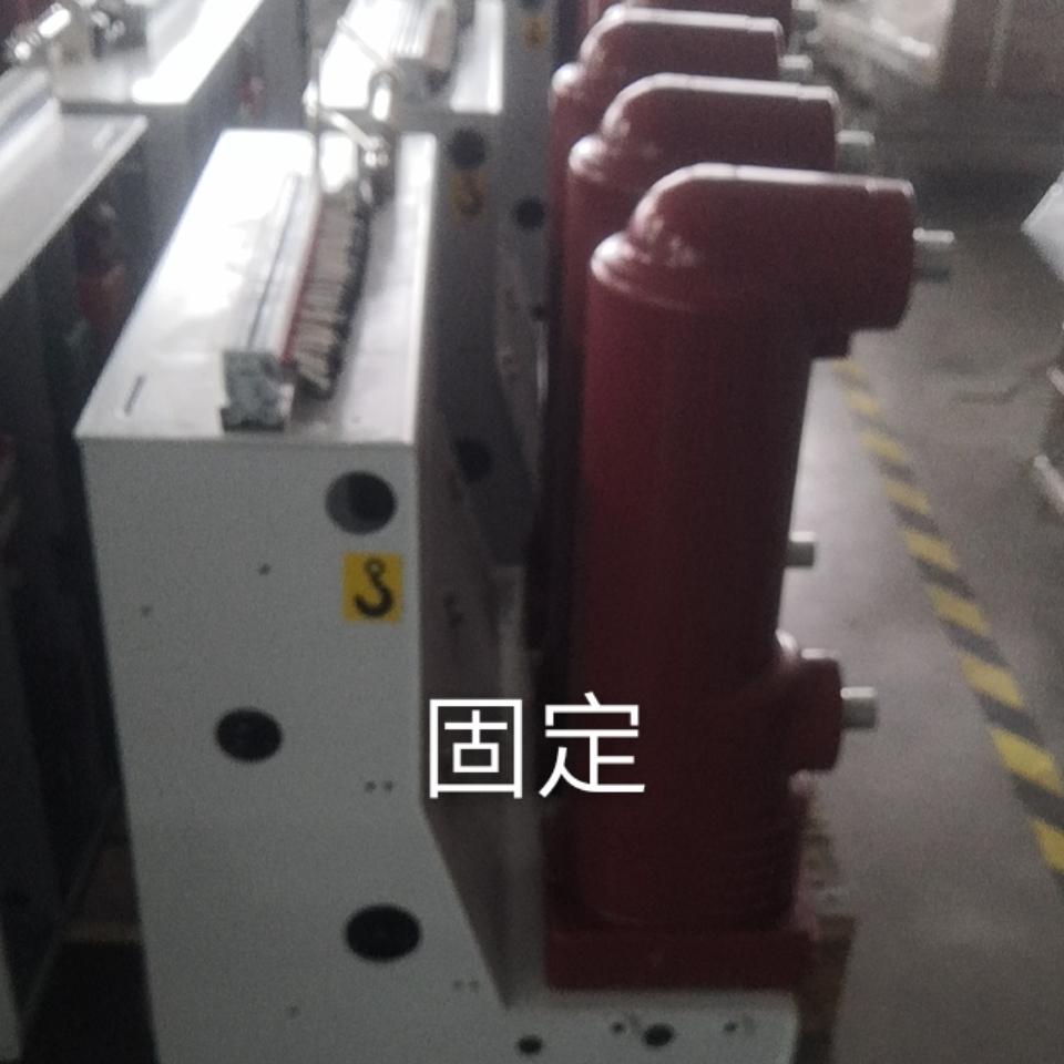 西安平高10KV戶內手車高壓斷路器