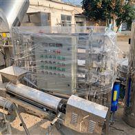 回收二手反渗透海水淡化水纯水设备
