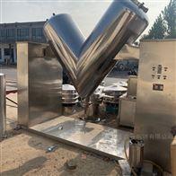 长期回收二手V型混料机