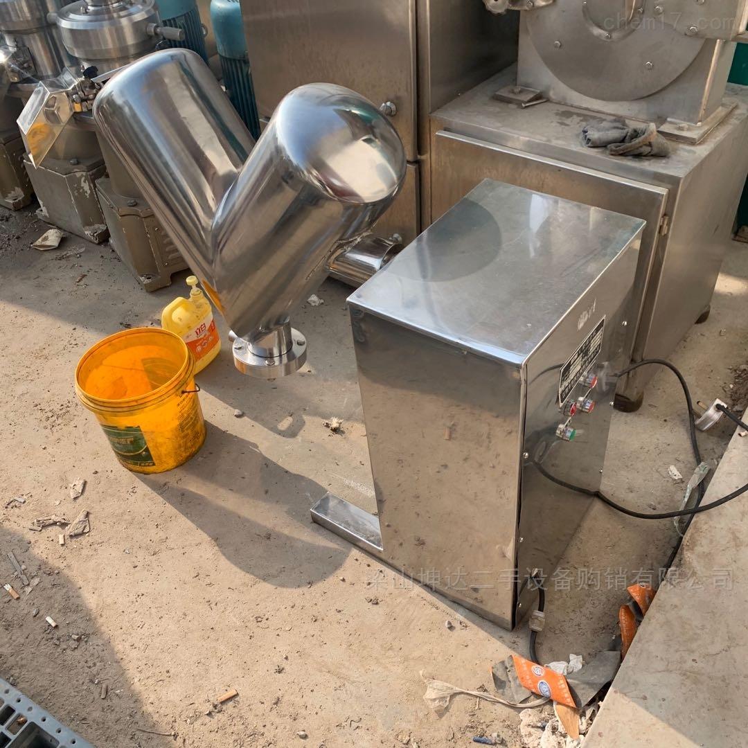 二手实验小型V型混合机