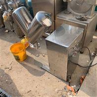 10-50升二手实验小型V型混合机