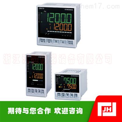 CHINO千野DB600系列调节控制器
