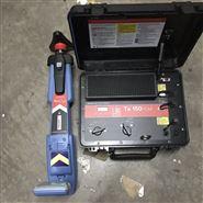 PCMX管道检测仪为英国雷迪Z新款PCMX防腐层检漏仪