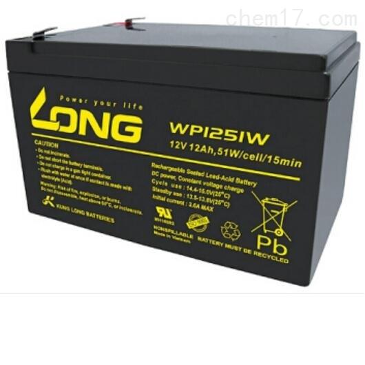 LONG广隆蓄电池WP1251W全国联保