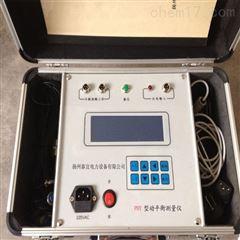 江苏动平衡测量仪*