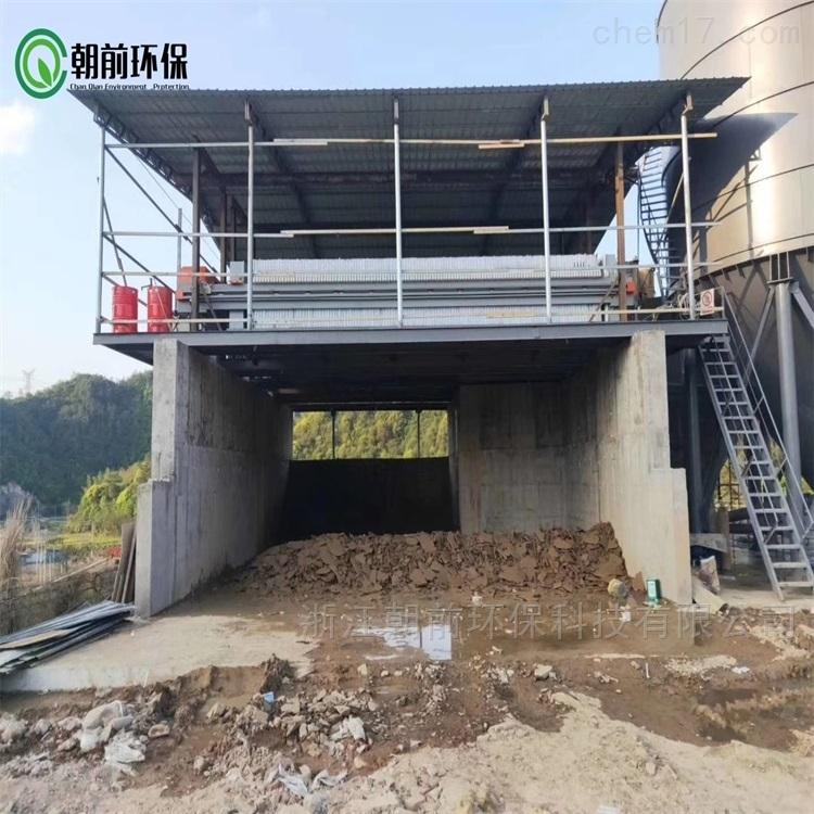徐州石料厂石粉洗砂泥浆污水处理零排放设备