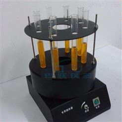 BA-GHX8C多光位化学反应仪