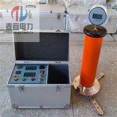 承装类仪器60kV直流高压发生器