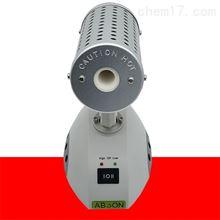 Ele-Ray II紅外線滅菌器
