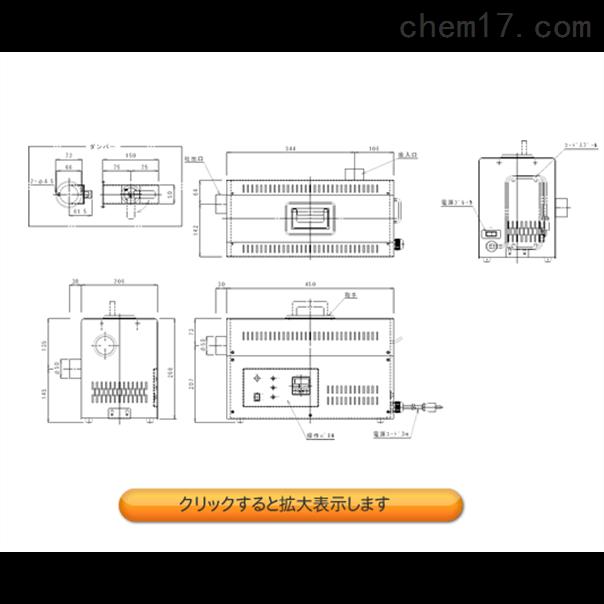 日本just 100V循环式热空气发生器,加热器
