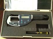 现货批发日本三丰数显盘型千分尺227-221,测力可调节
