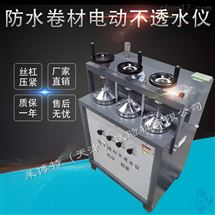 LBTZ-2型向日葵app官方网站入口廠家供應華北地區防水卷材不透水儀