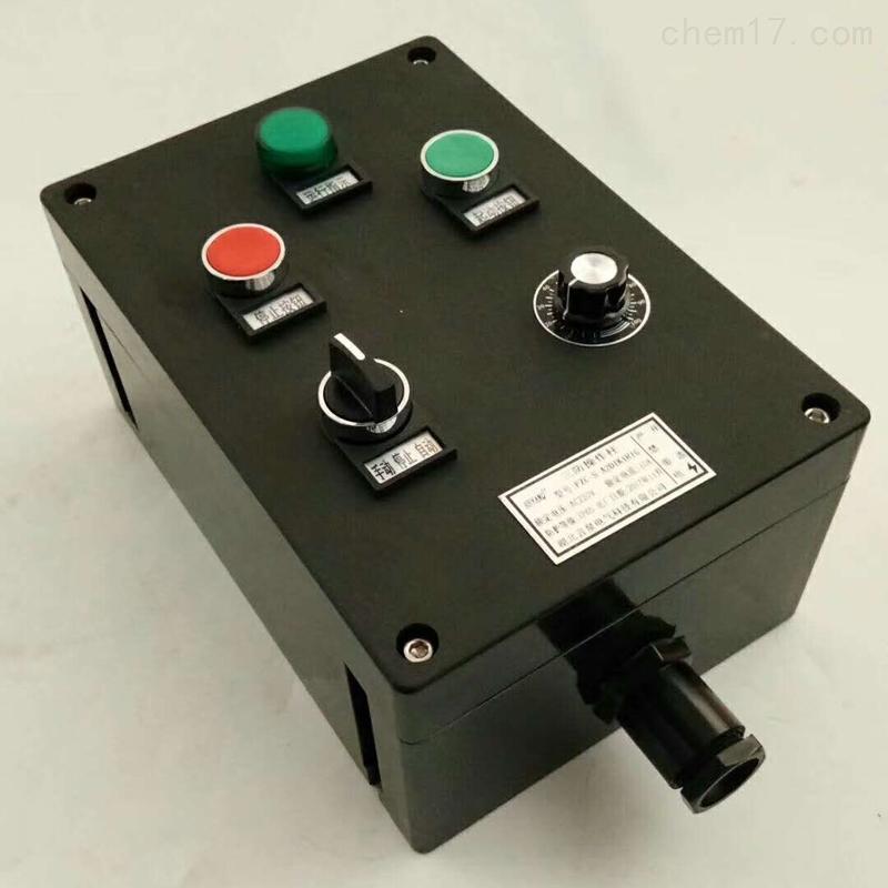 LNZ-B2D2G AC220V三防操作柱WF2