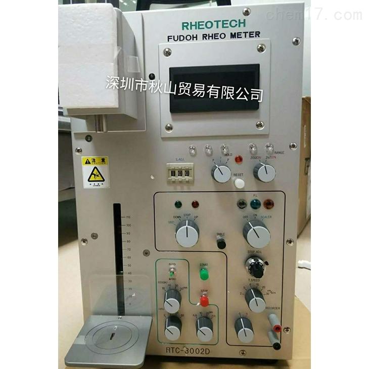 日本rheotech莱欧泰克口红折断检测仪3002D