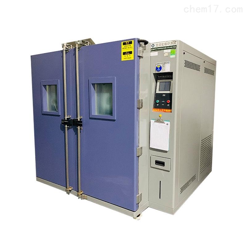 恒温恒湿试验箱(步入式)