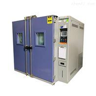 ASTD-HWS-2000恒温恒湿试验箱(步入式)