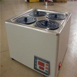 EMS-20四孔磁力搅拌恒温水浴锅