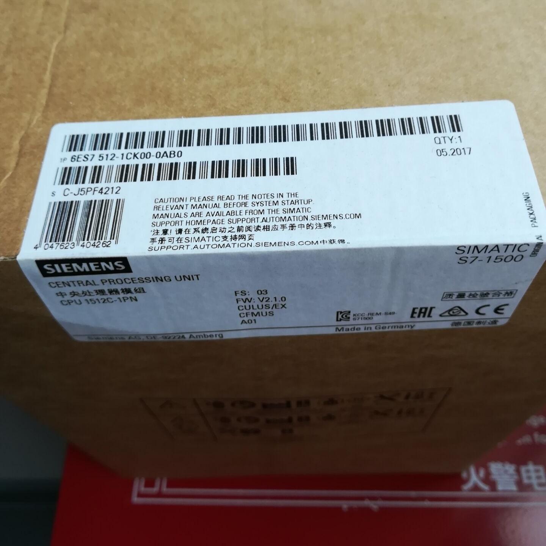 长春西门子S7-1500CPU模块代理商